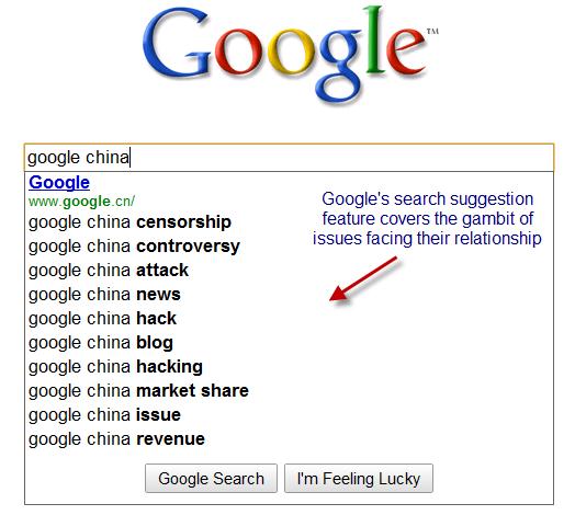 Google China Suggestion Hackers Censorship Revenue
