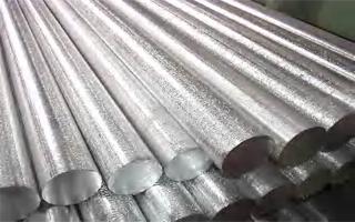 Aluminum ETFs May Be On The Way