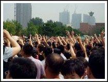 Citizens Protest in Dalian