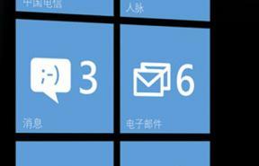 Nokia-Lumia-tiles-1