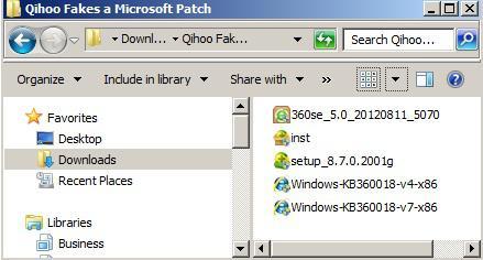 5 Qihoo Downloads