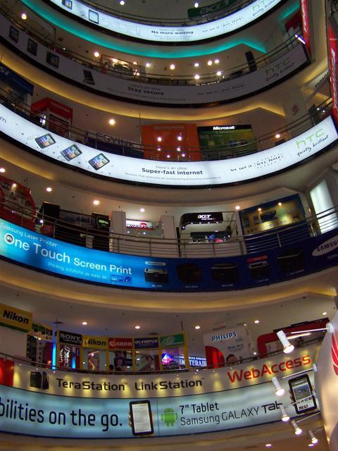 Low Yat Plaza, Kuala Lumpur