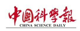 China Science Daily