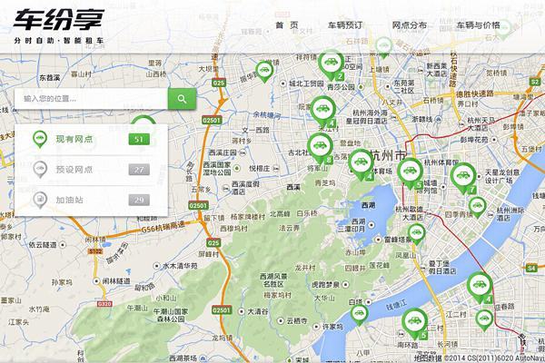 car-share-map.jpg
