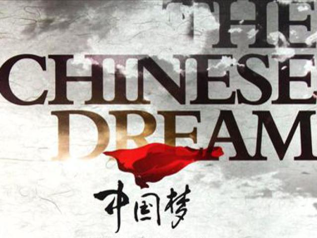 chinese dream Brands pursue the 'chinese dream', growing total brand value by a record 23%  to $6839 billion in the wpp 2018 brandz top 100 most.